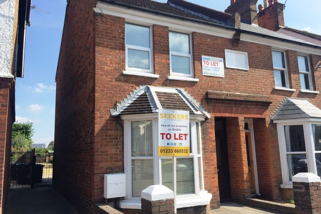 Thumbnail Semi-detached house to rent in Bond Road, Ashford