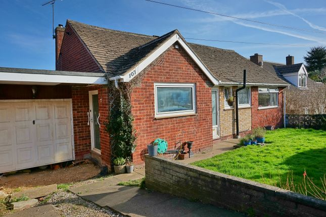 Thumbnail Bungalow for sale in Hollins Spring Avenue, Dronfield