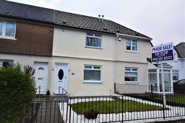 Thumbnail Terraced house for sale in Fullarton Avenue, Glasgow