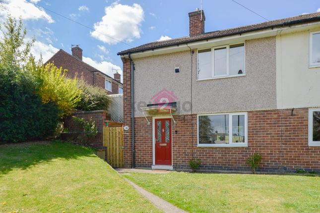 2 bed semi-detached house for sale in Park View Avenue, Halfway, Sheffield S20
