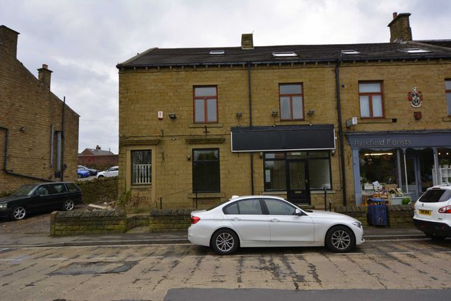 Thumbnail End terrace house for sale in Garrett Close, Huddersfield Road, Skelmanthorpe, Huddersfield