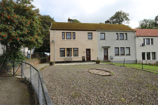 Thumbnail End terrace house for sale in Navitie Park, Ballingry, Lochgelly, Fife