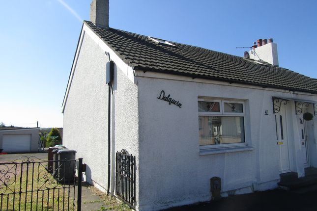 Thumbnail End terrace house for sale in Dunrobin Road, Airdrie