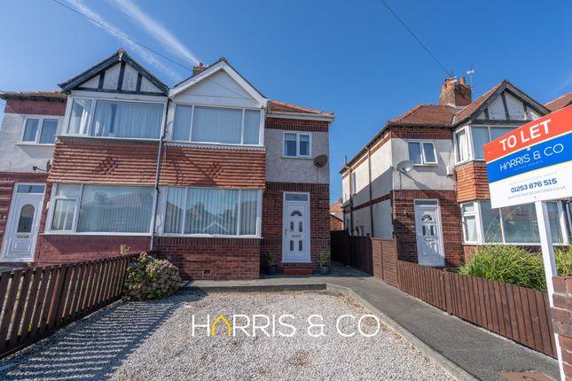Thumbnail Semi-detached house to rent in Bethel Avenue, Blackpool, Lancashire