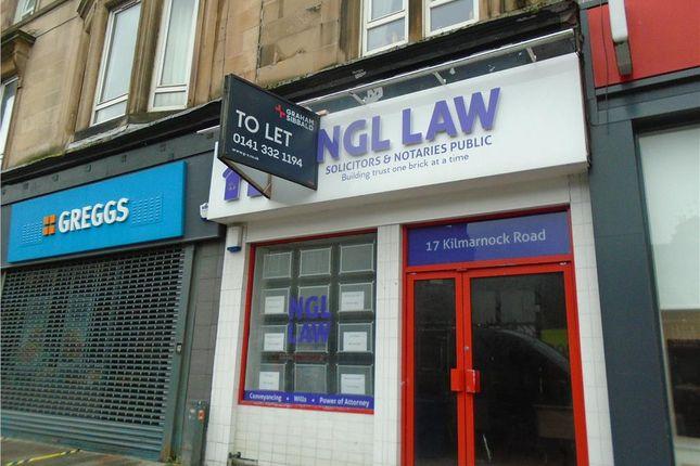 Thumbnail Retail premises to let in 17 Kilmarnock Road, Glasgow, City Of Glasgow