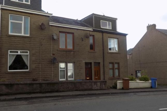 Thumbnail Flat to rent in Dunfermline Road, Crossgates, Cowdenbeath