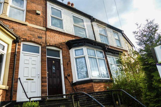 Thumbnail Terraced house to rent in Rosary Road, Erdington, Birmingham