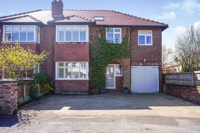 4 bed semi-detached house for sale in Dunbar Crescent, Birkdale, Southport PR8