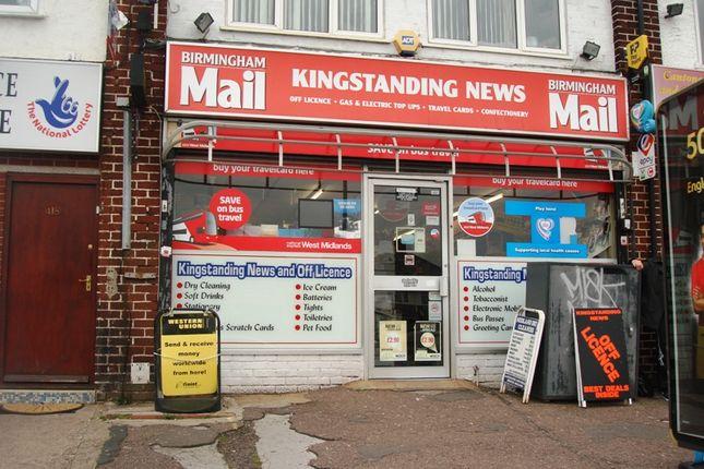 Thumbnail Retail premises to let in Kingstanding Road, Kingstanding