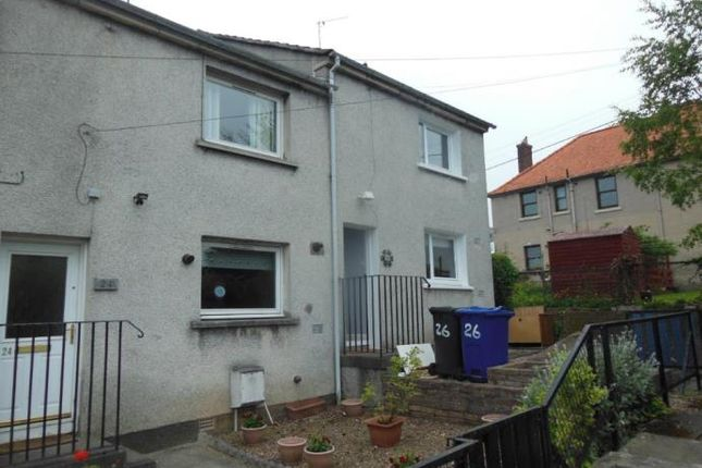 Thumbnail Terraced house to rent in Shadepark Drive, Dalkeith, 1Da