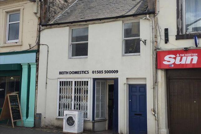 Thumbnail Retail premises for sale in Main Street, Beith