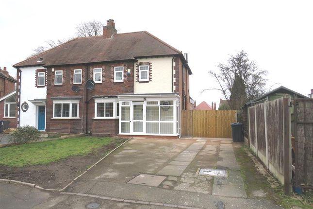 Exterior of Newnham Road, Edgbaston, Birmingham B16