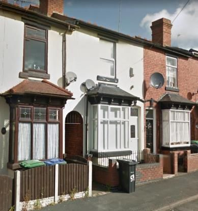Thumbnail Property to rent in Corporation Street, Wednesbury