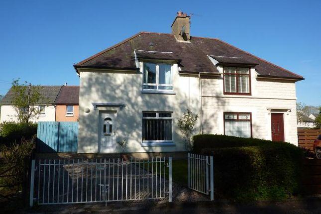 Thumbnail Semi-detached house to rent in Ferguson Avenue, Milngavie, Glasgow