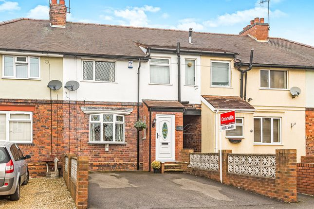 Thumbnail Semi-detached house for sale in Church Road, Wordsley, Stourbridge