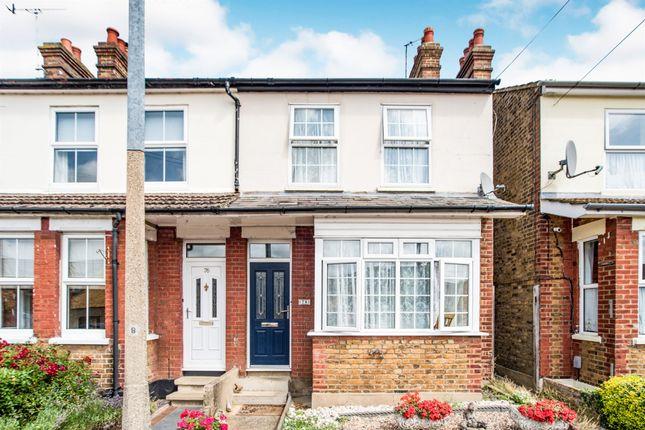 Thumbnail Semi-detached house for sale in Kingsland Road, Hemel Hempstead