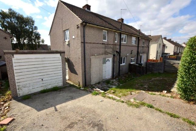 3 bed semi-detached house for sale in Arcubus Avenue, Swallownest, Sheffield S26