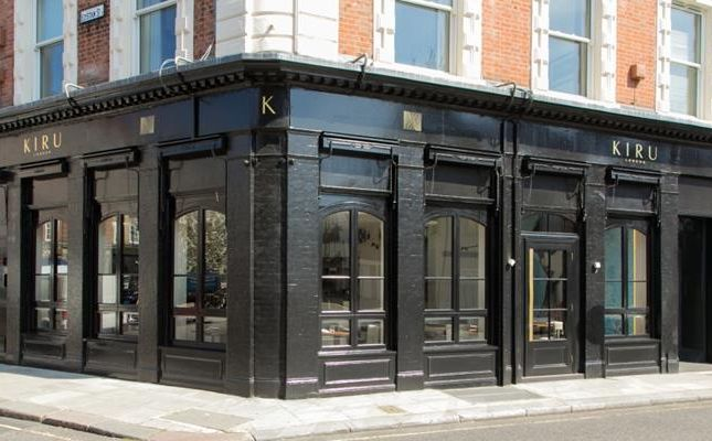 Thumbnail Restaurant/cafe to let in 2 Elystan Street, Chelsea, London