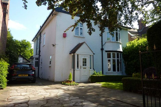 Thumbnail Detached house for sale in Augusta Street, Grimsby