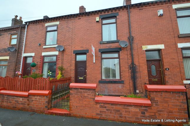 Thumbnail Terraced house to rent in Moss Lane, Platt Bridge, Wigan