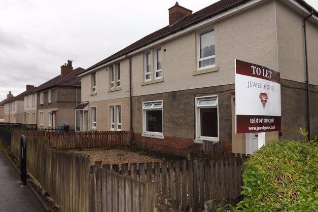 Thumbnail Flat to rent in Rosebank Street, Airdrie, North Lanarkshire