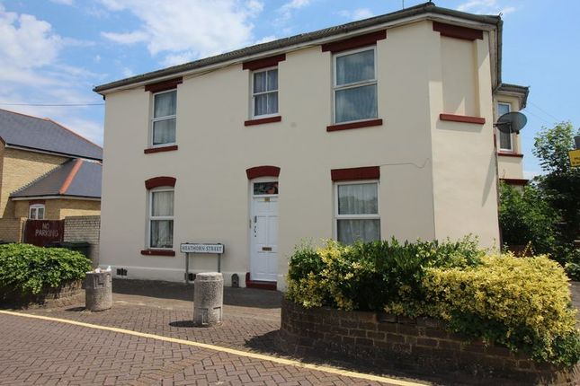 Thumbnail End terrace house to rent in Allen Street, Maidstone