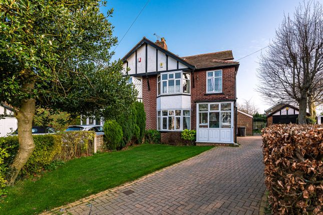 5 bed semi-detached house for sale in Primley Gardens, Alwoodley LS17