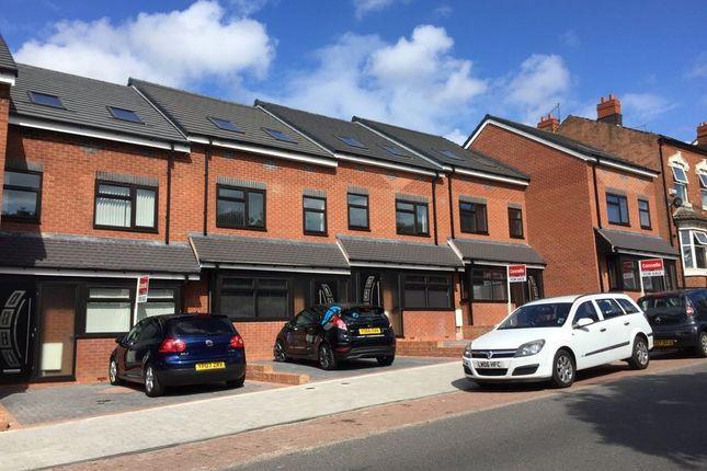 Thumbnail Property to rent in Havelock Road, Saltley, Birmingham