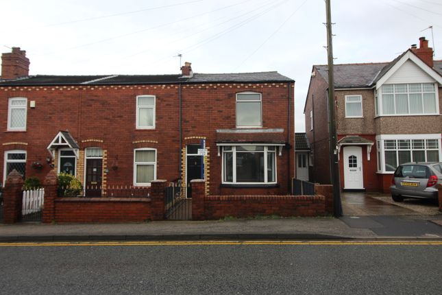Thumbnail Terraced house to rent in Gathurst Road, Orrell, Wigan
