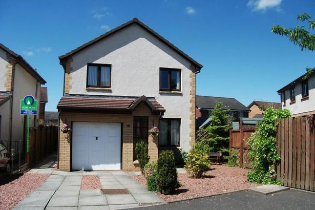 Thumbnail Detached house to rent in Swallow Road, Wishaw