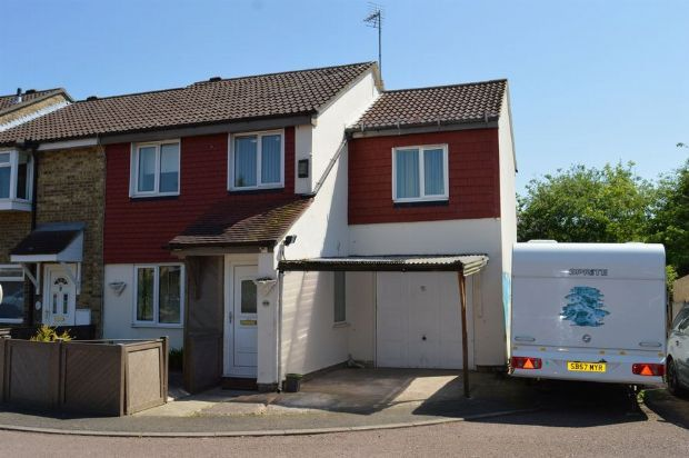Thumbnail End terrace house for sale in Dore Close, The Maltings, Northampton