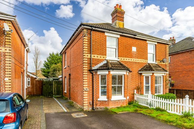 Thumbnail Semi-detached house to rent in Newtown Road, Southampton
