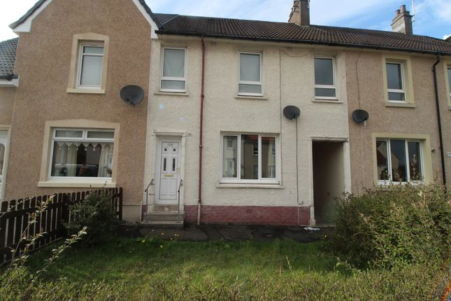 Thumbnail Terraced house to rent in The Oval, Glenboig, North Lanarkshire