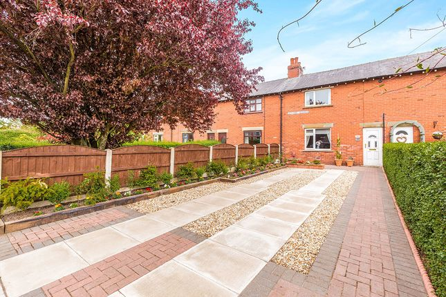 Thumbnail Terraced house for sale in Preston Road, Coppull, Chorley