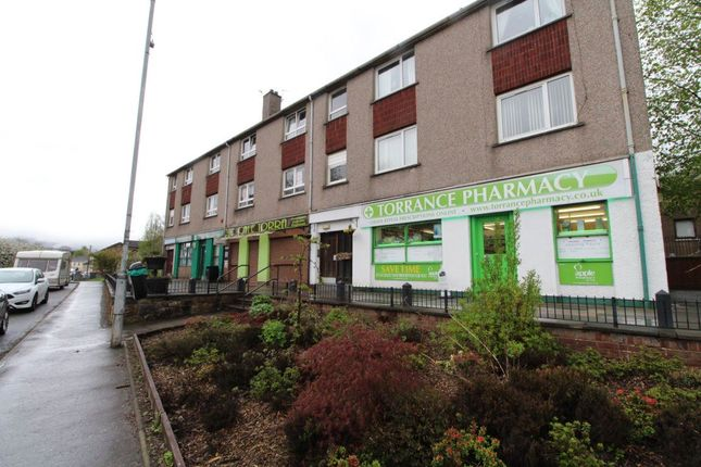 Thumbnail Flat to rent in Main Street, Torrance, Glasgow
