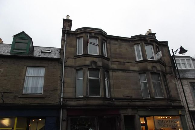 Thumbnail Flat to rent in Bourtree Place, Hawick, Scottish Borders
