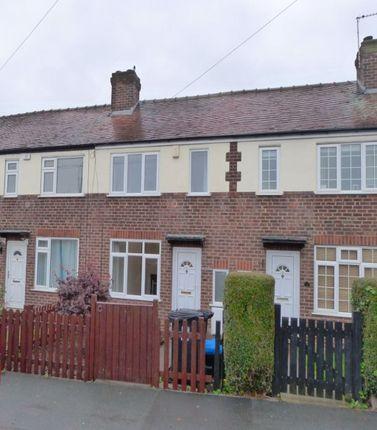 2 bed terraced house to rent in Princess Terrace, Knaresborough HG5