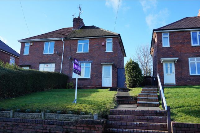 Thumbnail Semi-detached house for sale in Hillbank Road, Halesowen