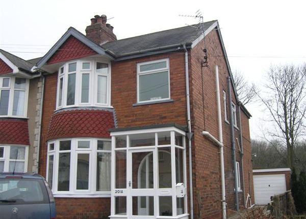 Thumbnail Flat to rent in Church Lane, Scunthorpe