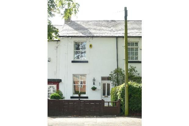 Thumbnail Terraced house to rent in 409 Street Lane, Moortown, Leeds, West Yorkshire