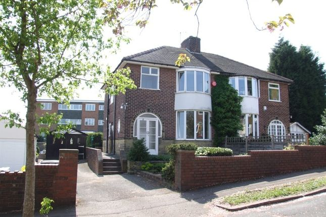 Thumbnail Property to rent in Well Head Drive, Halifax