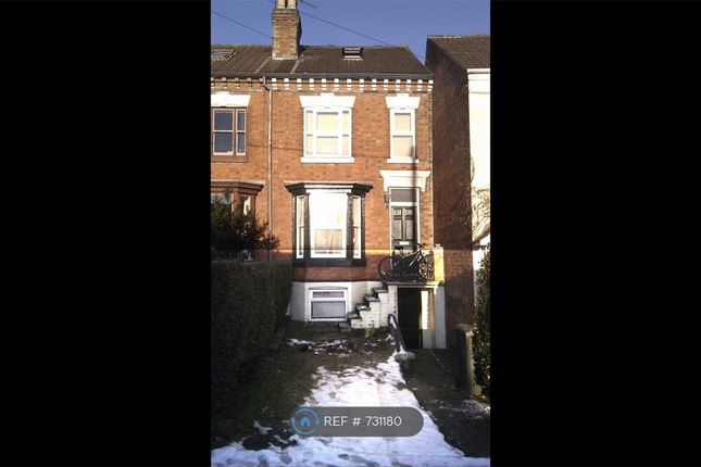 Thumbnail Terraced house to rent in Gladstone Avenue, Loughborough
