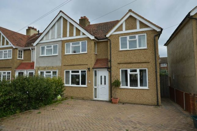 End terrace house to rent in Hemsby Road, Chessington