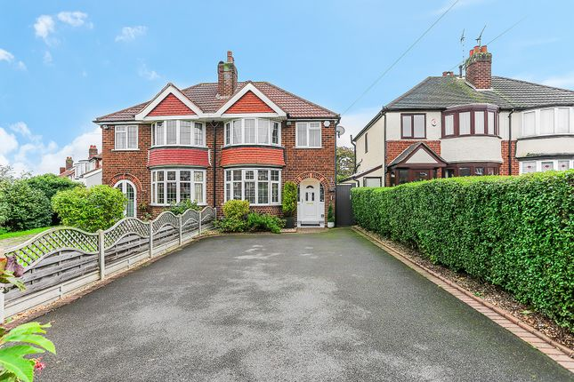 Thumbnail Semi-detached house for sale in Shalford Road, Solihull