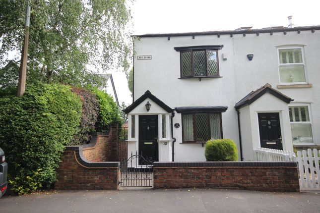 Thumbnail End terrace house to rent in Roe Green, Worsley, Manchester