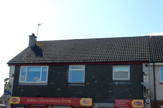 Thumbnail Flat to rent in Coltness Road, Wishaw