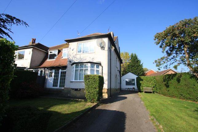 Thumbnail Semi-detached house to rent in Bentcliffe Avenue, Leeds