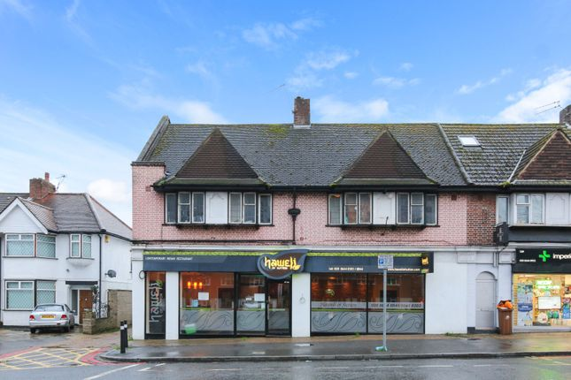 Thumbnail Restaurant/cafe to let in Epsom Road, Sutton, Surrey