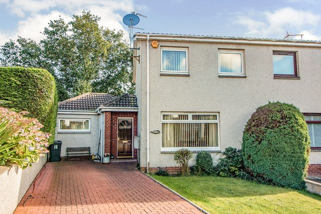 Photography of Strathaird Place, Dundee, Angus DD2