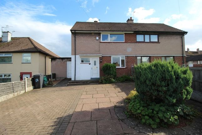 Thumbnail Terraced house to rent in Pennine Way, Carlisle